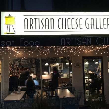 Artisan Cheese Gallery