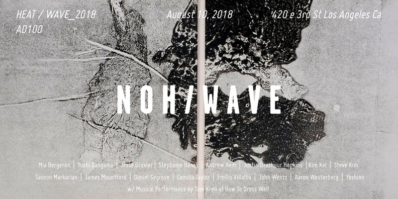 Noh/Wave, Gallery Opening,